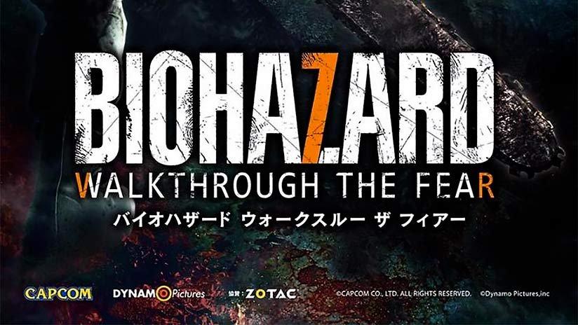 Resident Evil : Walkthrough The Fear, une nouvelle expérience en VR