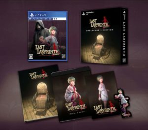 Last Labyrinth dans sa version collector